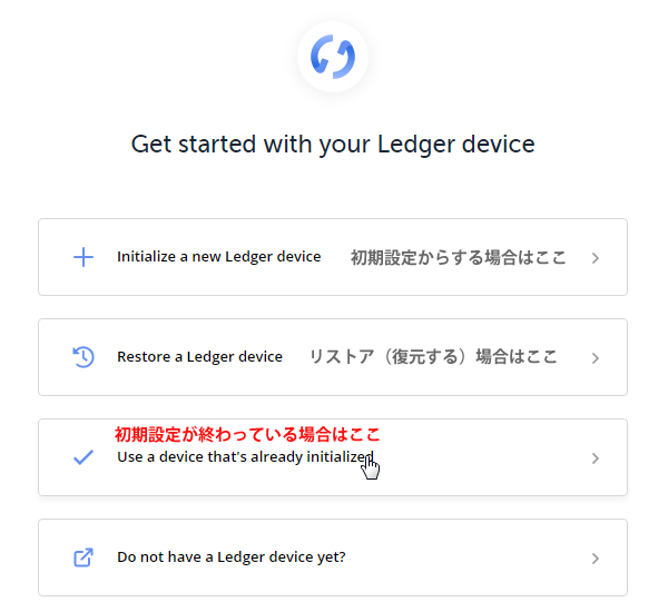 To begin,connect yuor Ledger Wallet.